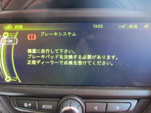IMG_7108.JPG