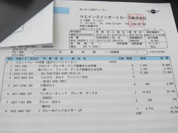IMG_7109.JPG